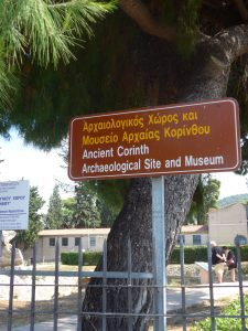 Ancient Corinth museum sign