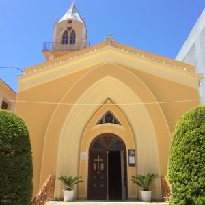 Entrance of church Argostoli