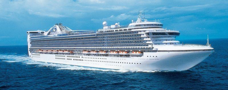 Princess Cruises Archives | vegancruiser.co.uk