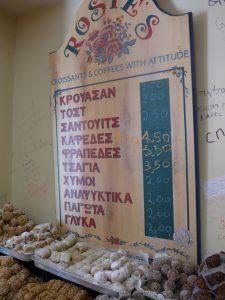 Rosie's Bakery Corfu vegan baklava price list