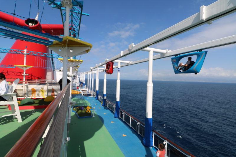 Carnival Panorama Horizon Vista class Skyride