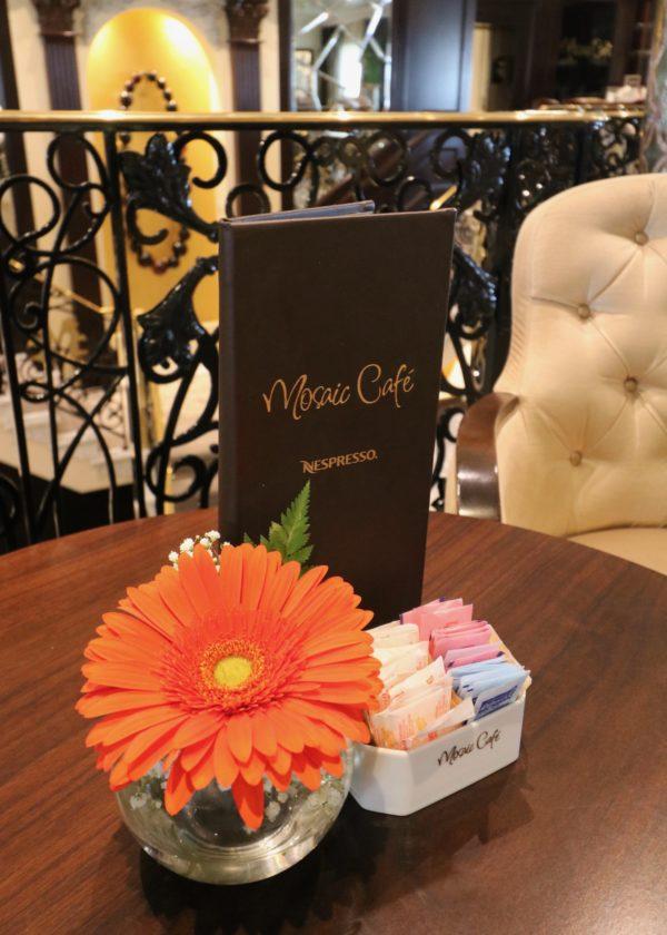 Mosaic Cafe table & menu Azamara Journey review tour